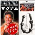 Tokyowins - Magnum 12 Power Balls in Black